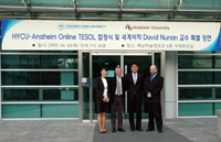 Hanyang Cybert University welcomes Anaheim University