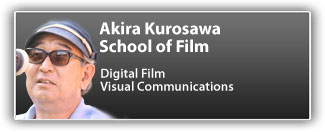 Anaheim University Akira Kurosawa School of Film
